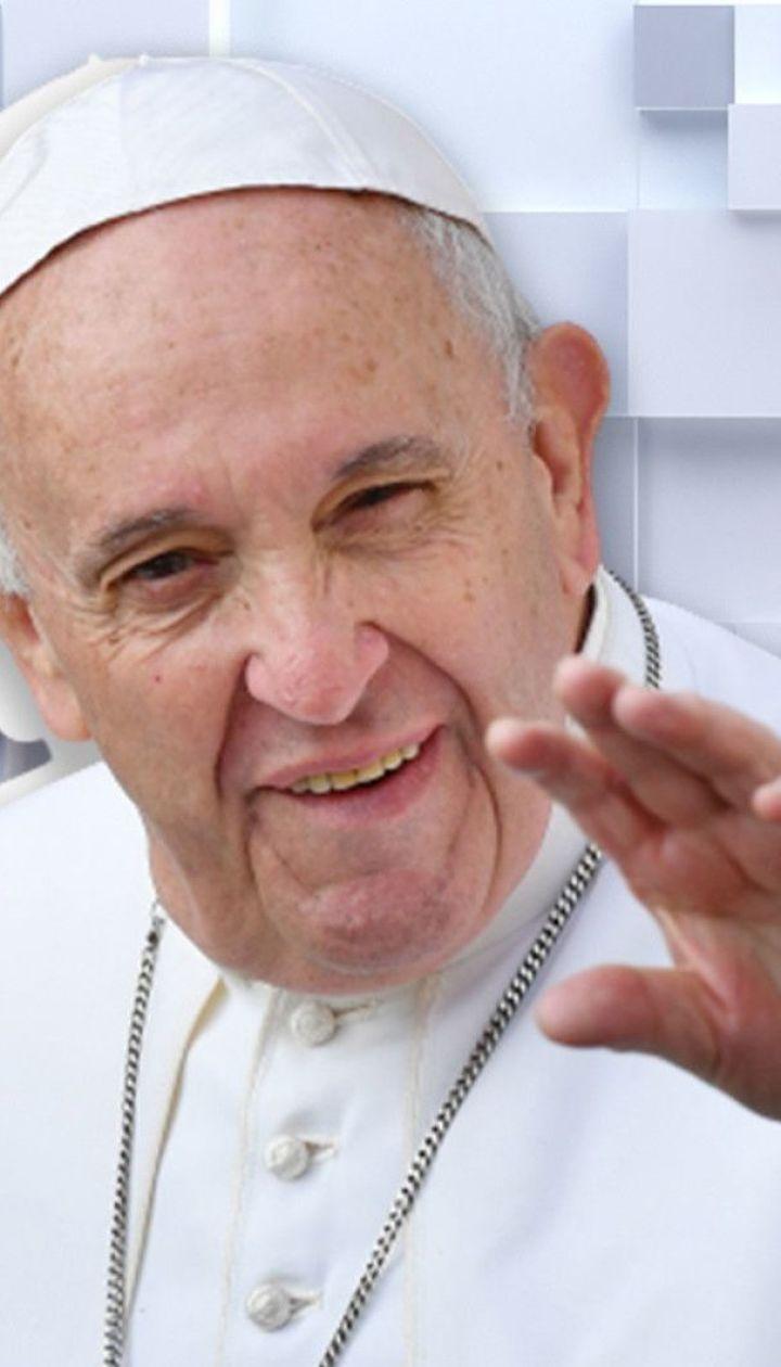 Революция недели: Папа Римский назвал пищу и секс удовольствием от Бога