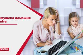 Вынужденное домашнее образование: почему обучение через Интернет доступно не всем украинским школьникам