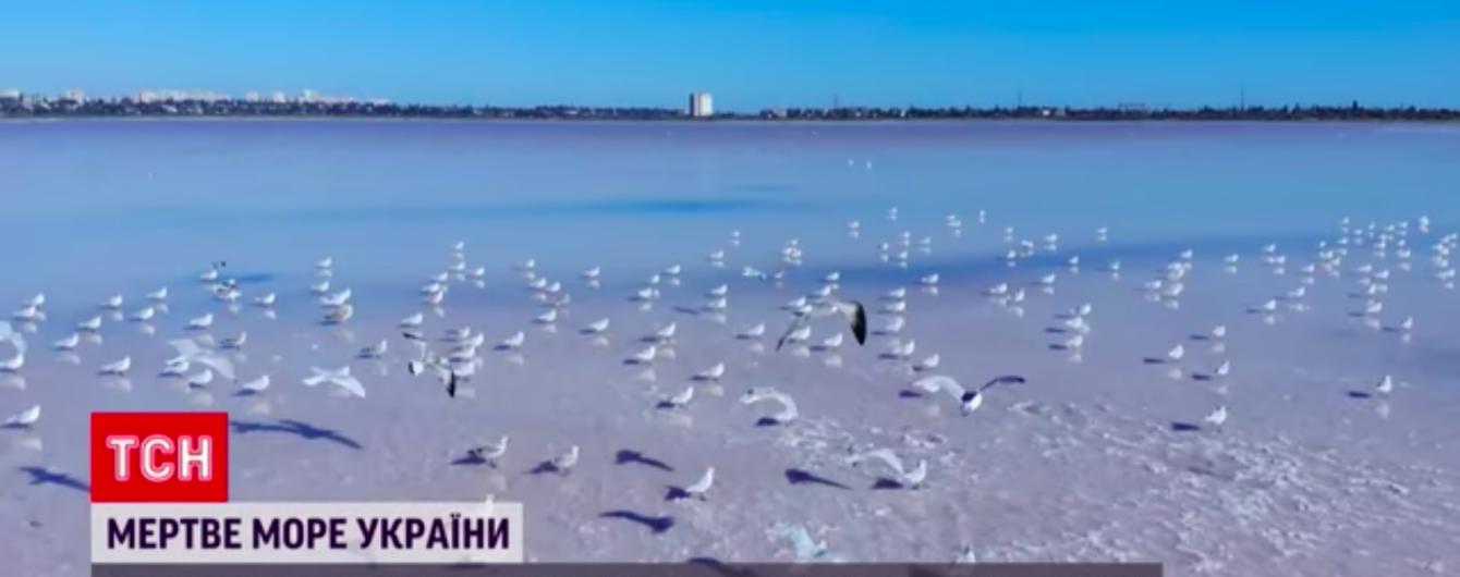 Українське Мертве море: чому висихає Куяльницький лиман та чим це загрожує