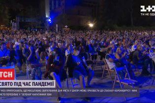 Масштабне святкування Дня міста у Дніпрі може призвести до спалаху коронавірусу - Степанов
