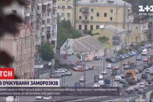 Українські синоптики прогнозують тепло у будні і перші заморозки у вихідні