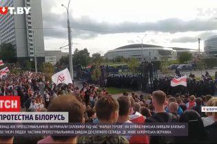 Марш героев: в Минске на улицы вышли 150 тысяч человек