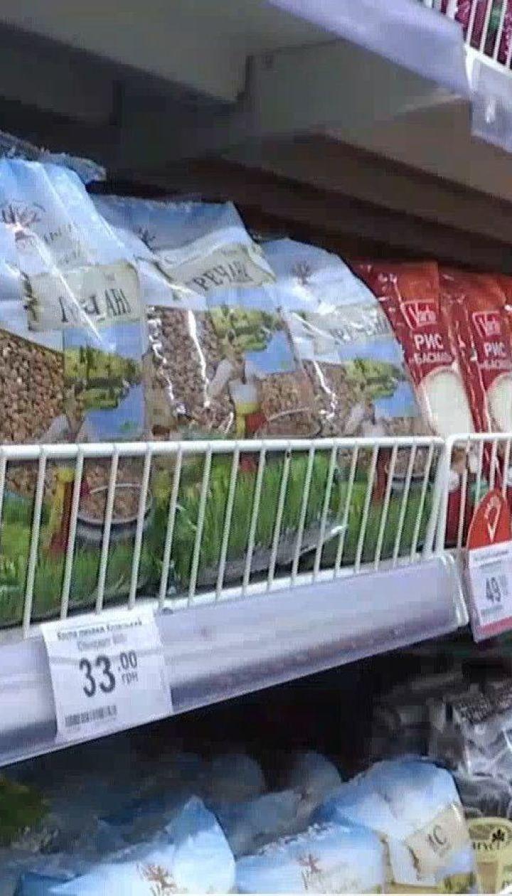 Пришвидшення інфляції: чи стрибнуть ціни восени і до чого нам готуватися