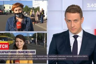 """Инспекция """"оранжевого"""" Киева и """"красного"""" Нежина: какие новые запреты ждут людей"""