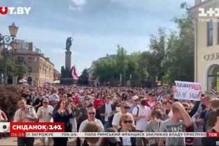Марш до резиденції Лукашенка, світлошумові гранати й перші барикади: як Білорусь пережила ці вихідні