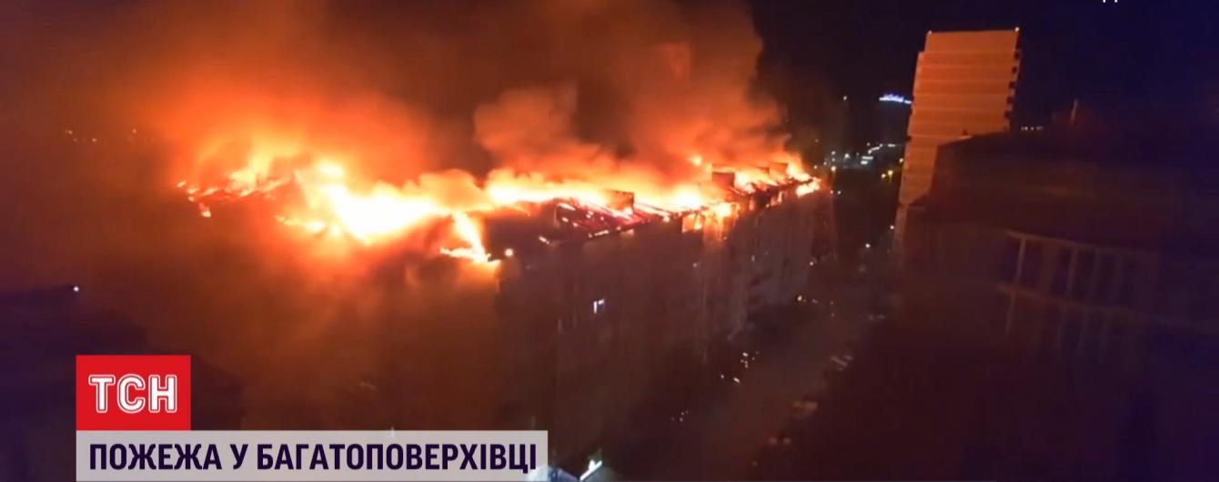 У Краснодарі сталася пожежа у багатоповерхівці: вигоріло 90 квартир