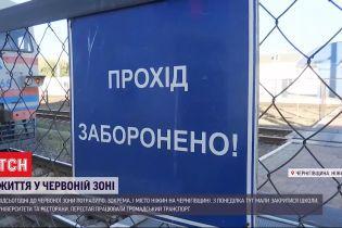 """""""Красный"""" Нежин: работает ли в городе транспорт и рынки"""