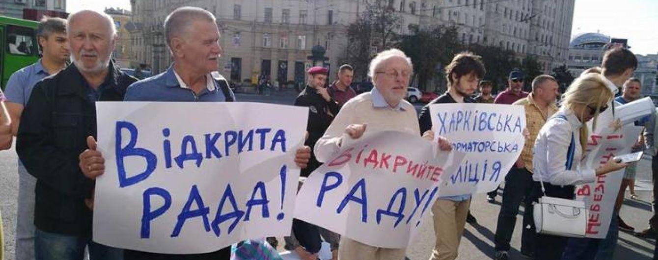 До зали міскради охочим зась: у Харкові оскаржують рішення суду про вільний доступ громадян на сесії