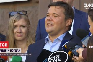 Андрія Богдана викликали на допит до ДБР