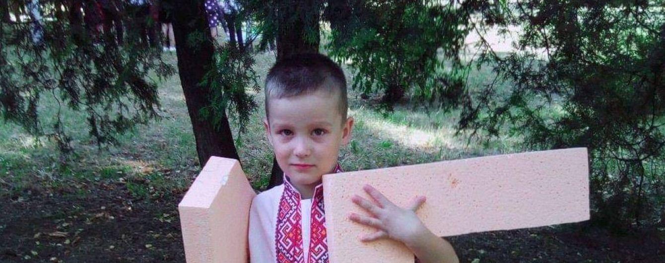 Мама Данилка просить фінансової допомоги для сина