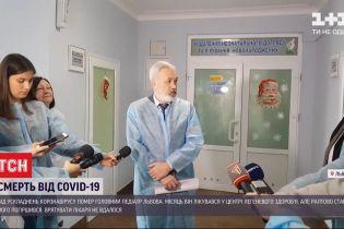 Главный педиатр Львова Богдан Остальский умер от COVID-19