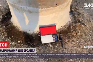 В Ровенской области задержали агента российской ФСБ, который как раз закладывал взрывчатку