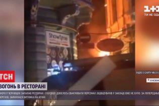 В центре Черновцов ночью горел ресторан