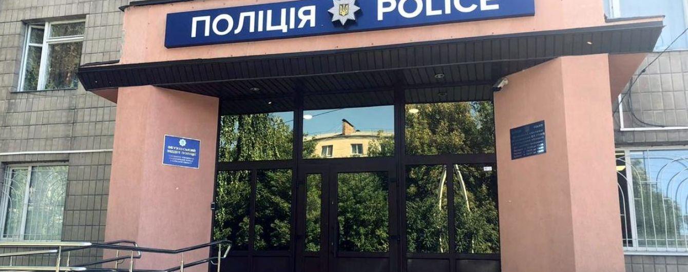 Поліція оголосила про підозру іноземцю, який влаштував стрілянину під Києвом