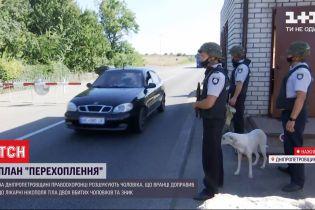 В Днепропетровской области разыскивают неизвестного, который привез в больницу подстреленных покойников