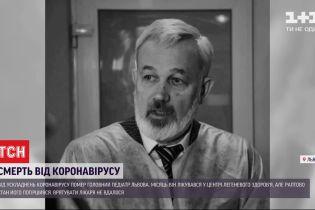 Главный львовский педиатр умер от коронавируса