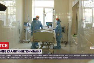 """Жители Черновцов требуют отменить постановление о """"красной зоне"""" в городе"""