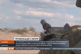 На Приморском участке фронта русские оккупанты круглосуточно следят за украинскими позициями