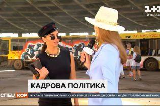 Мария Фокина призналась, что посоветовала Ермаку взять ее дедушку в ТКГ в Минске