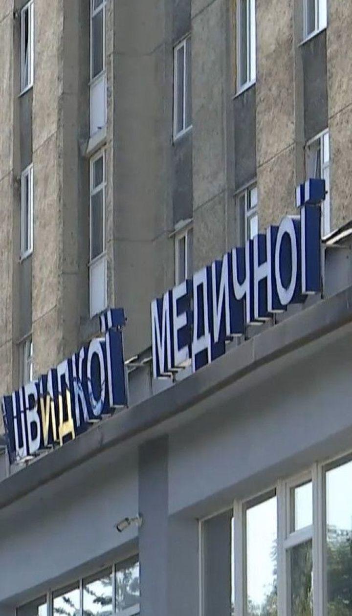 Издевательства над дедушками: во Львове двое подростков 3 дня пытали двух пенсионеров