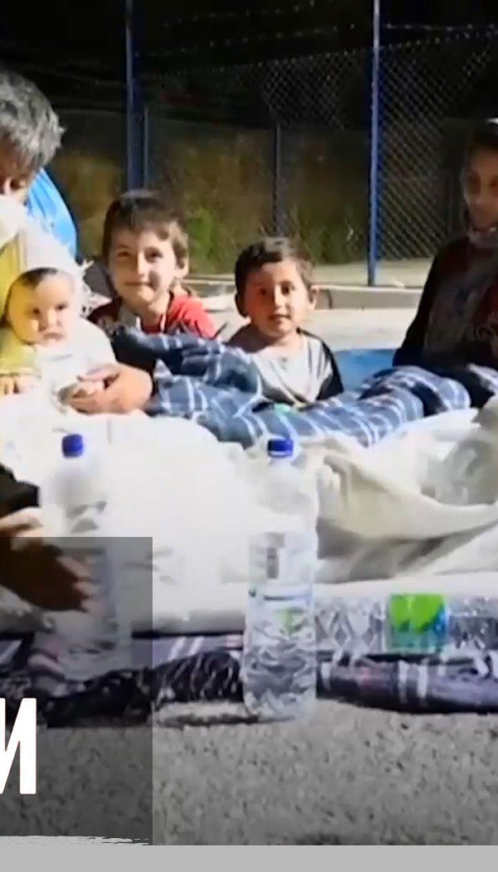 На грецькому острові Лесбос згорів табір, де жили 13 тисяч біженців – Секретні матеріали