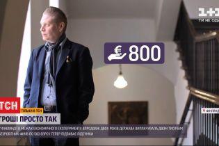 """""""Почему бедные"""" ТСН решила повторить опыт Финляндии и дать одной семье """"деньги с неба"""""""