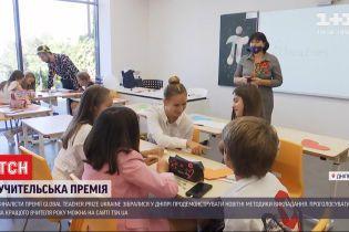 ТСН познайомилася з учителями-фіналістами премії Global Teachers` Prize Ukraine 2020