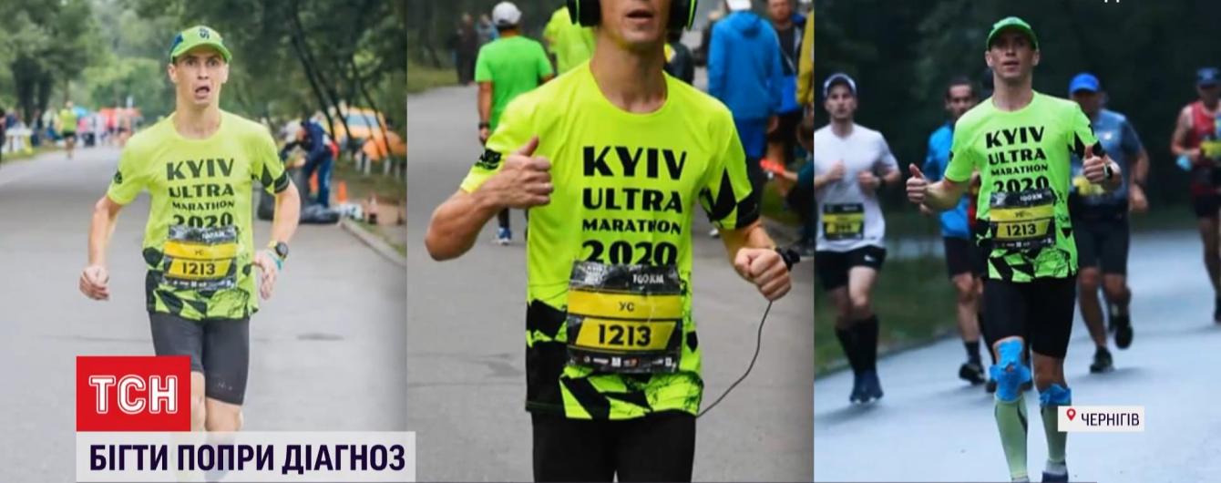 Бежать, несмотря на диагноз: парень с ДЦП на равных со всеми пробежал ультрамарафон