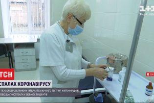 У психоневрологічному інтернаті Житомирської області зафіксували спалах коронавірусу