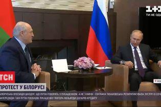 Тихановська: хочеться виріти, що військового вторгнення російських солдат до Білорусі не буде