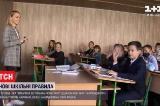 Около полутысячи украинских классов ушли на карантин за первые недели обучения