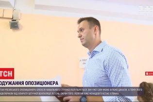 Навальний збирається повернутися в РФ та продовжити політичну діяльність після одужання