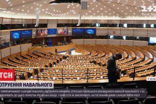 У Європарламенті обговорять причетність російської влади до отруєння Навального