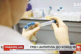 Люди, які перехворіли на ГРВІ, можуть мати захист від коронавірусу