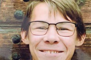 У Київській області зник 15-річний хлопець: фото, прикмети