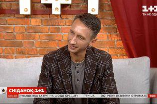 Сергій Стаховський розповів про теніс, родину та хороше вино