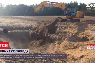 ТСН з'ясувала подробиці прориву газопроводу під Києвом