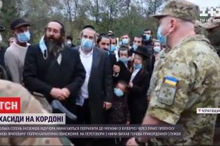 Хасиды, которые пытались попасть в Украину, заблокировали пункт пропуска