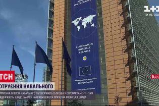 Рада ЄС закликає провести міжнародне розслідування з отруєння Навального