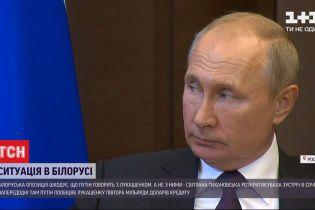 Белорусские опасения: сможет ли Путин ослабить суверенитет страны