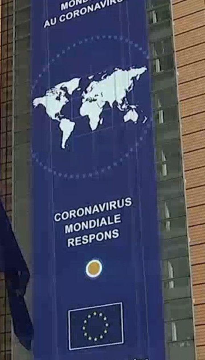 Совет ЕС призывает провести международное расследование по отравлению Навального