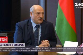 Верховна Рада підтримала запровадження санкцій проти Білорусі
