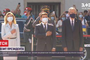 Зеленський з дружиною вперше від початку пандемії з офіційним візитом прилетіли до Відня