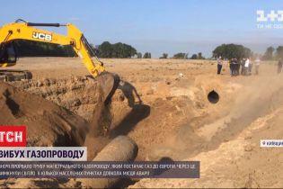 Прорыв газопровода в Чабанах не повлияет на транзит газа в Европу