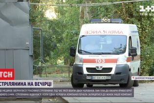 Подозреваемым в двойном убийстве в Днепропетровской области грозит пожизненное заключение