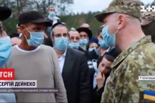 Хасиды заблокировали пункт пропуска, потому что их не пускают в Украину на празднование Нового года