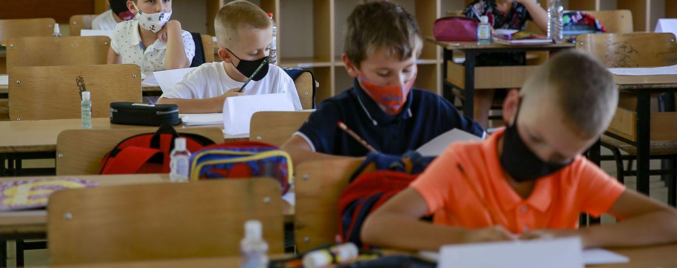 В Івано-Франківську готуються до поетапного відкриття шкіл