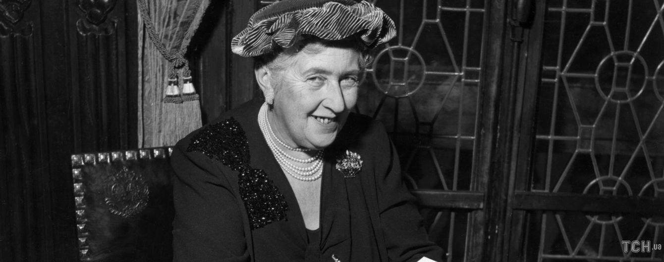 Королеві детективу 130 років: загадкове життя Агати Крісті