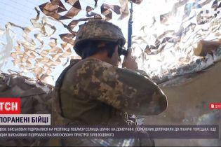 Поранені на фронті: двоє військових підірвалися на розтяжці, один - на невідомому снаряді