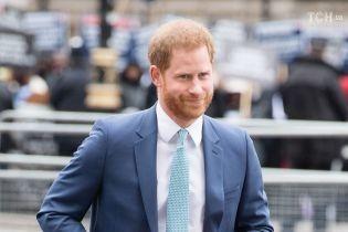 """""""Нам буде дуже тебе не вистачати"""": принц Гаррі опублікував зворушливі слова про дідуся"""
